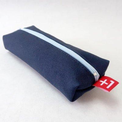 (免費包郵) Plus 1 寶藍色帆布四方筆袋 Royal Blue Canvas Square Pencil Case