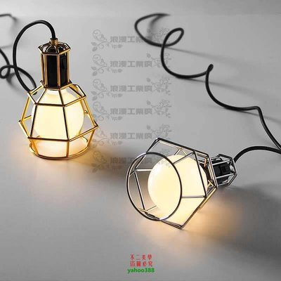 【美學】瑞典設計Design House Work Lamp工作燈(小號)MX_1312