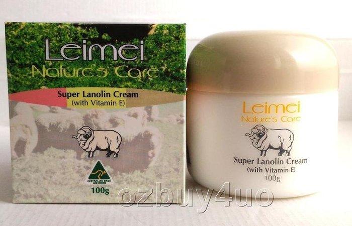 【澳洲必買】Nature's Care Leimei Super lanolin 特級羊毛脂綿羊霜(含維他命E)100g