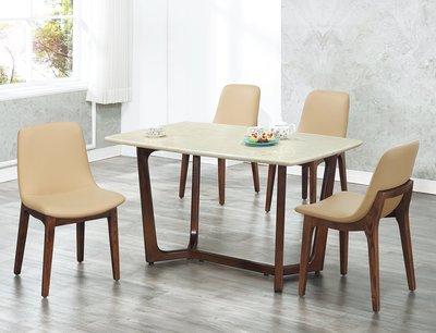 【南洋風休閒傢俱】造型餐桌椅系列-水曲餐桌椅組 一桌四椅 餐桌椅組  簡單俐落(SY204-3)