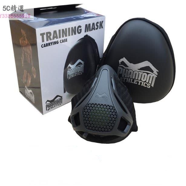 5C精選@訓練面罩控阻低無氧高海拔自虐神器模擬心肺跑步運動口罩健身面具