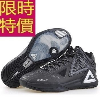 籃球鞋-休閒好穿百搭男運動鞋61k27[獨家進口][米蘭精品]