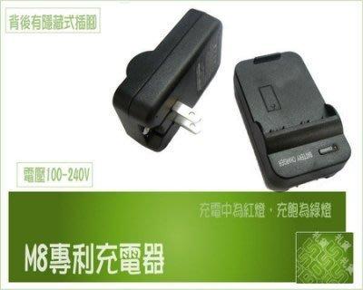 『BOSS』Konica Minolta NP700充電器 Pentax D-li72 DB-L30 X50,X60