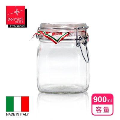 【義大利Bormioli Rocco】Fido玻璃方型密封罐900ml 儲物罐/收納罐