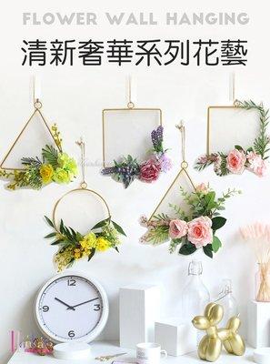 ☆[Hankaro]☆ 北歐清新風格幾何造型仿真花藝掛飾系列C