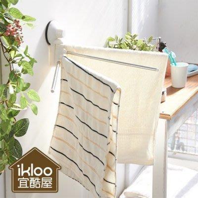TACO無痕吸盤系列-180度旋轉毛巾桿 免鑽洞免釘牆置物收納架 餐具架/瀝水架 毛巾架 浴室置物架