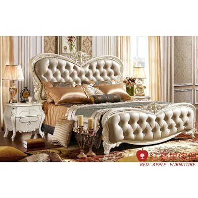 [紅蘋果傢俱] HXW 8836 法式6尺奢華雕花床 雙人床架 軟包床