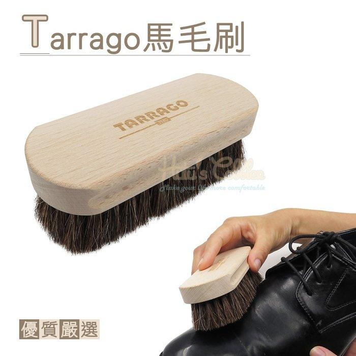 糊塗鞋匠 優質鞋材 P111 Tarrago馬毛刷 1支 馬毛除塵刷 馬毛拋光刷 馬鬃毛刷 皮件除塵