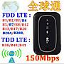 【全球通用】全頻段 4G LTE Wifi M7路由器分享器無線行動網卡另售E5573 E5577 E5576基隆可自取