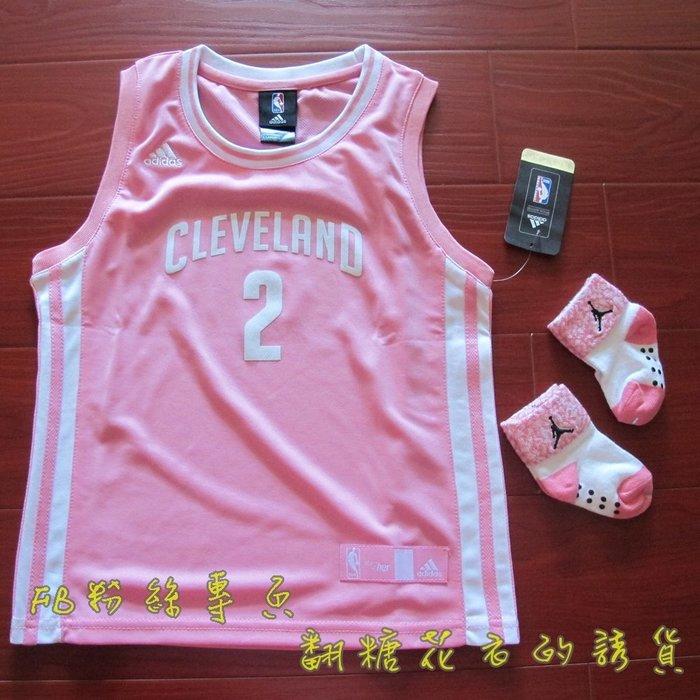 NBA粉色球衣Kobe Irving Wade Rose James 美國官網正品adidas兒童球衣親子裝全家福青年版
