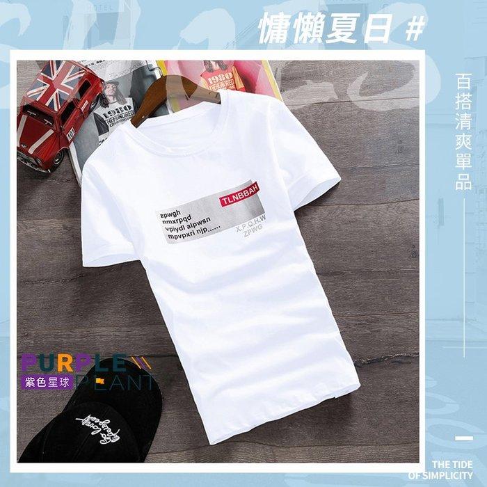 【紫色星球】清爽夏季 日系風格 字母設計 【T591】圓領短T 短袖上衣 男女皆可穿 S-2XL