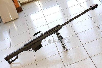 JHS((金和勝生存遊戲專賣))傑電 M82A1 改裝套件 8574
