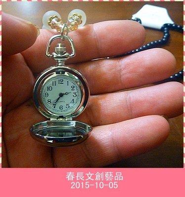 復古懷錶 男女都適用 男錶 女錶 日本機芯