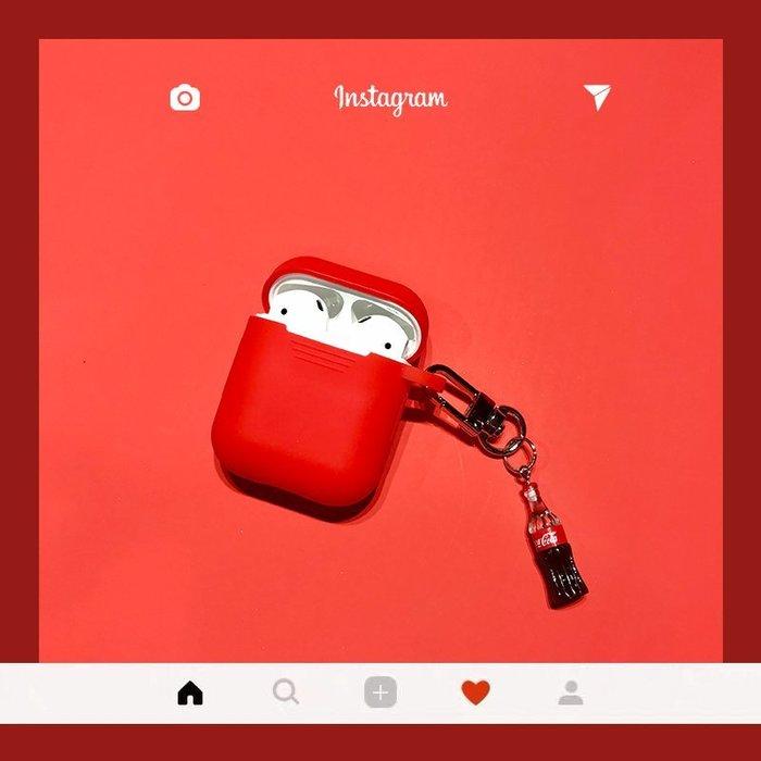 蘋果 airpods 保護套 無線耳機盒子套 可愛卡通 可樂瓶 飾品掛件 硅膠軟殼 防摔抗震 保護套