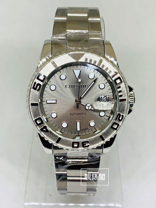 [靚錶閣]遊艇機械錶/鐵灰面盤