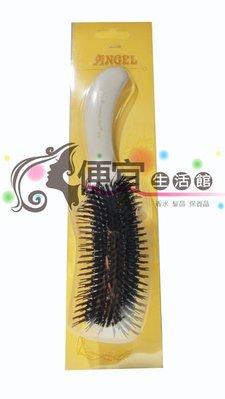 便宜生活館【美髮器材】ANGEL梳子 白色S型梳 人體工學 特價200