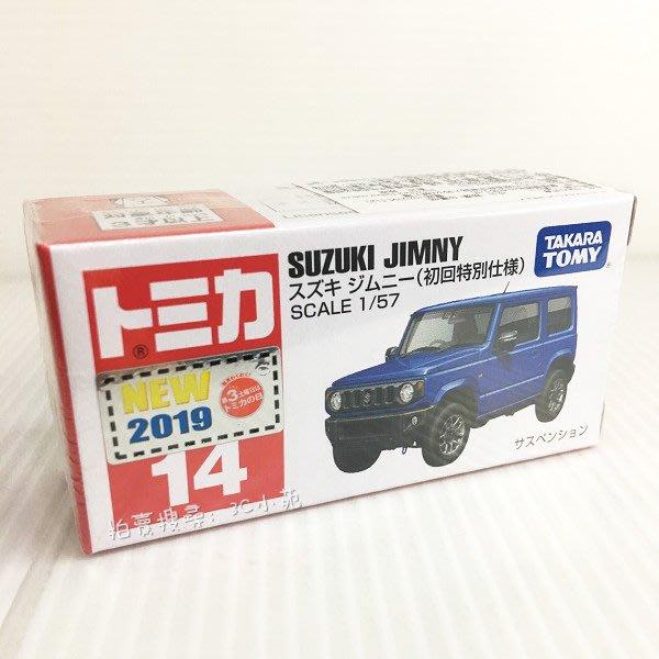 【HAHA小站】麗嬰 日本 TOMICA 多美 SUZUKI JIMNY 越野車 初回版 TM 014C2 799191