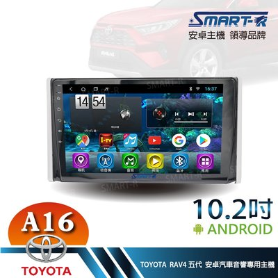 【SMART-R】TOYOTA RAV4 5代 10.2吋安卓 1+16 Android 主車機-入門四核心A16