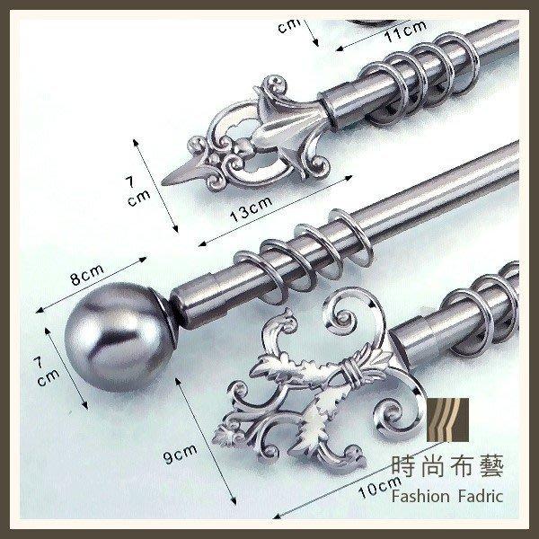 銀色系列 22MM 金屬系列 窗簾軌道 ( 附消音環) 窗簾 藝術軌道 2201 時尚布藝 平價窗簾網