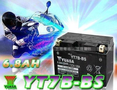 ☎ 挺苙電池 ►(YT7B-BS 7號薄型電池) 湯淺 YUASA機車電瓶 山葉 新勁戰 GTR電池 GT7B-BS 台中市