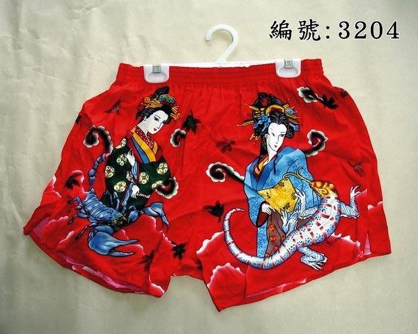 短褲台灣製紅螞蟻平口褲100% 絲光棉-編號 3204、3205