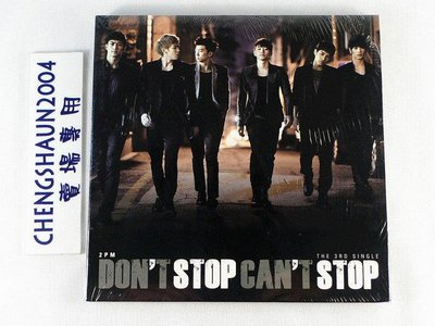 A3 原裝韓國正版CD 全新未拆封 2PM Don't Stop Can't Stop