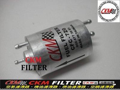 【CKM】賓士 BENZ W210 E240 E280 E320 E430 E55 AMG 原廠 型 燃油濾清器 汽油芯 汽油蕊 汽油濾清器!
