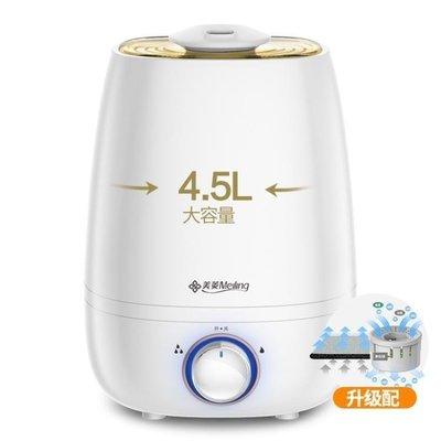 哆啦本鋪 加濕器家用靜音大容量臥室辦公室空調空氣凈化小型迷你香薰機D655