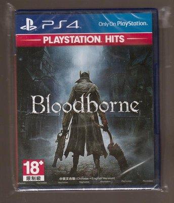 全新PS4 原版片 中文版 血源詛咒 blood borne