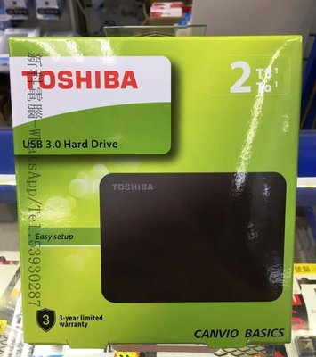 Toshiba 2TB USB3.0 外置硬碟 2.5吋 canvio basics 2T HARD DISK A3《全新行貨 - 3年保養》