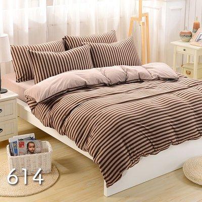 100%純棉針織薄被套床包組 無印風日式條紋被套純色裸睡首選床品