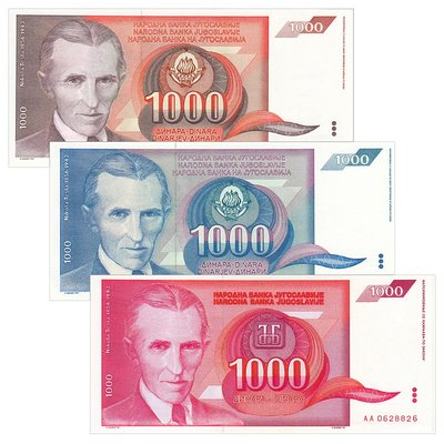 P107,110,114 全新 南斯拉夫3枚/張1000第納爾 尼古拉特斯拉套幣,具體價格咨詢賣家【【古玩搜羅】】