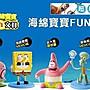 全家 海綿寶寶FUN文具公仔6全【特價250元】...