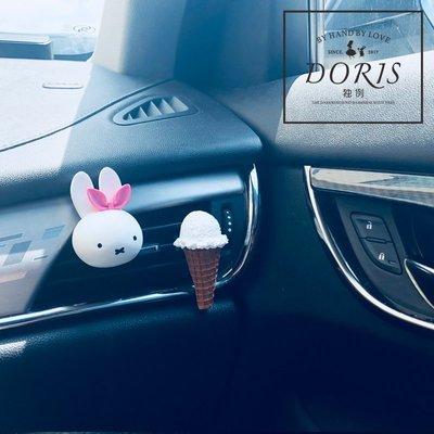 爆款香水車載香水空調出風口夾創意兔子汽車裝飾品車內裝飾持久淡香氛香薰