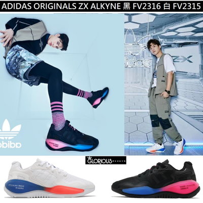 新 ADIDAS ORIGINALS ZX ALKYNE 黑 橘 FV2316 白 FV2315【GLORIOUS代購】