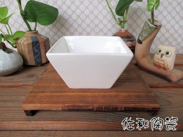 ~佐和陶瓷餐具~【82P033-4 4 正方深碗】小菜/甜點/點心/冰淇淋/水果