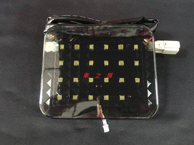 (車之房) SUBARU FORESTER 森林人 後廂燈 尾箱燈 行李箱燈 尾門燈 LED