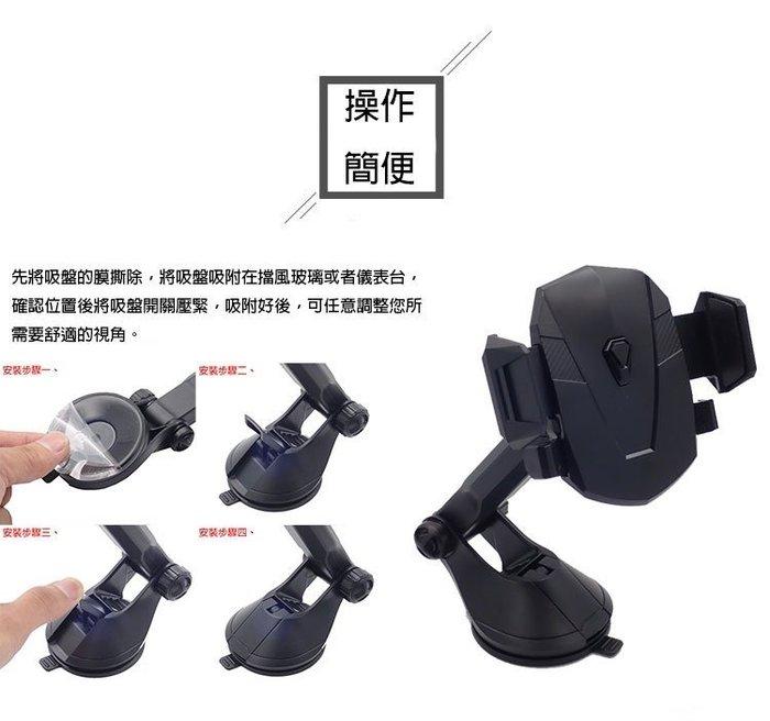📌無敵好用款💓自動鎖手機架 PU吸盤 可吸附玻璃/中控台 手機架 5.5吋內適用 GPS支架 汽車手機架