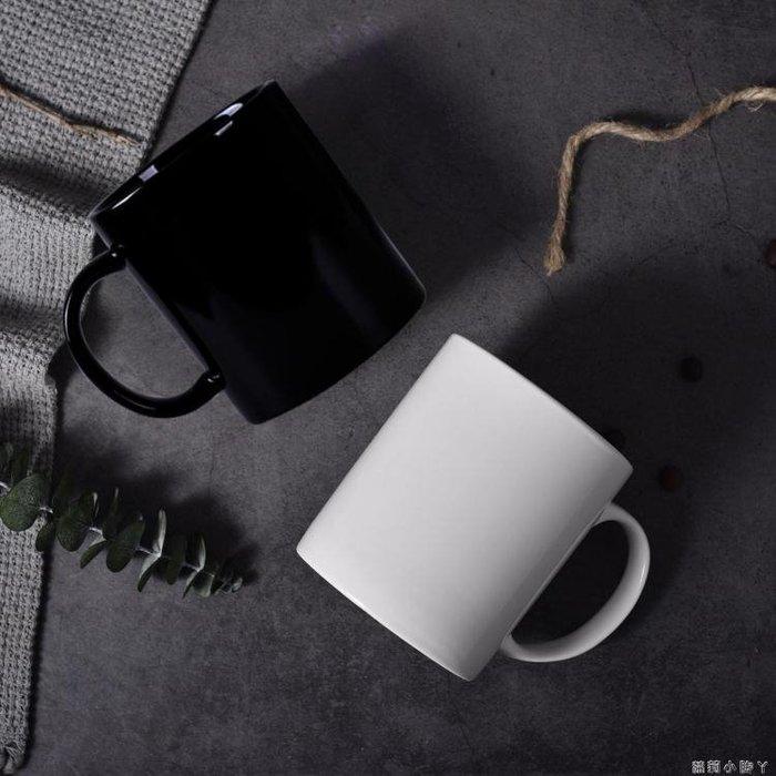 馬克杯黑白陶瓷杯簡約水杯大容量咖啡杯廣告杯ins情侶杯