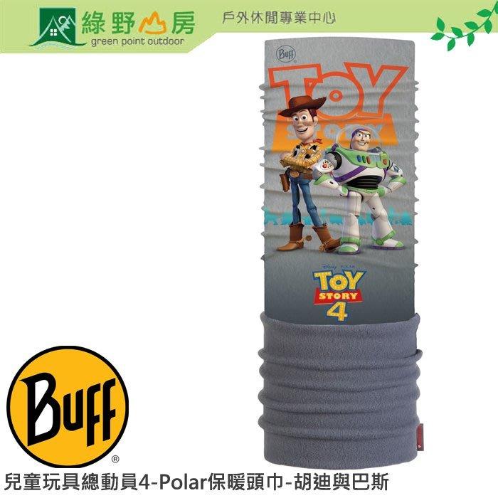 綠野山房Buff西班牙童4-8y 玩具總動員4 Polar刷毛保暖頭巾 胡迪與巴斯 圍巾脖圍 魔術頭巾 BF121678