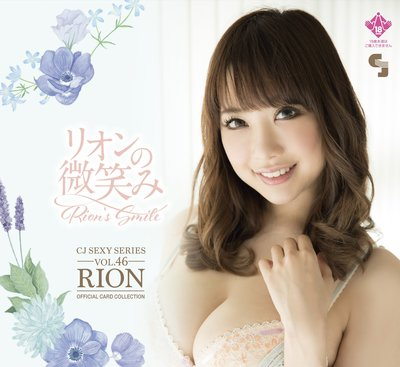 CJ card Vol.46 RION 宇都宮紫苑 72白卡+9SP+3BOX