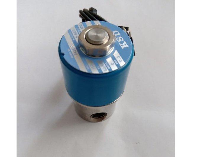 酒精用 水用 2分不銹鋼電磁閥
