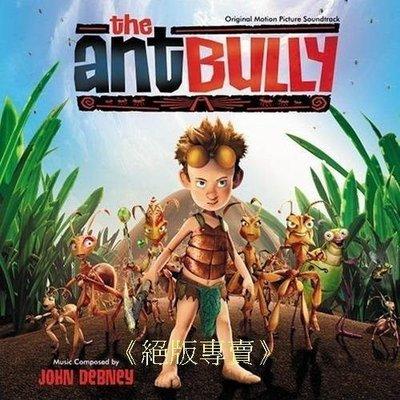 《絕版專賣》聯合縮小兵 / The Ant Bully 電影原聲帶