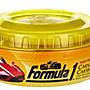 美國 Formula 1頂級棕梠蠟 小 CARNAUBA固態...