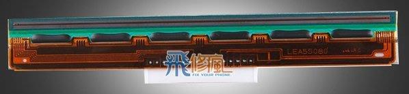 【飛兒】原裝 原廠 TSC 244 PLUS 打印頭 印字頭 代工維修 台南 全新 零件 條碼機 更換