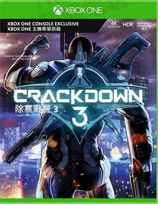 【全新未拆】XBOX ONE XBOXONE 除暴特警3 除暴戰警3 CRACKDOWN 3 簡體中文版【台中恐龍電玩】