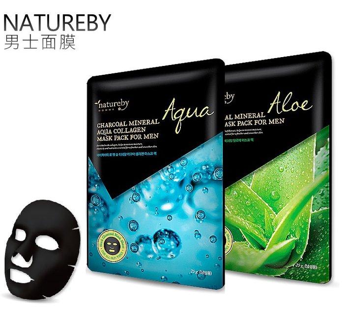 韓國 Natureby 原礦炭男士面膜 (蘆薈/水膠原)   竹炭面膜 保濕面膜 舒緩面膜 黑面膜