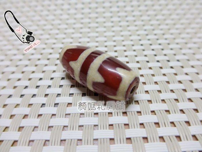 顏媽私房舖㊣悅康㊣13*30mmA級紅玉髓虎紋天珠    結緣價8550元