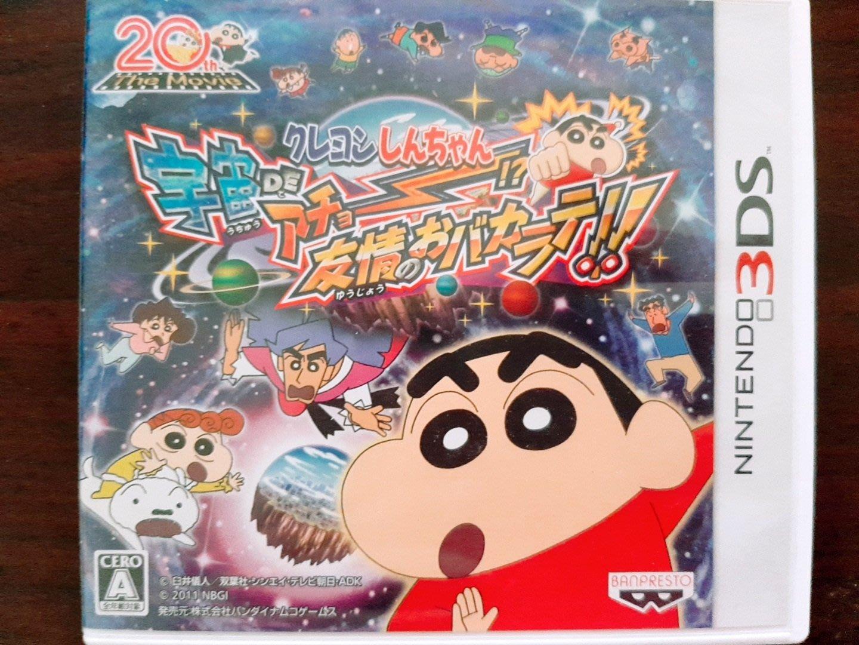 3DS 蠟筆小新 宇宙功夫 友情的笨蛋空手道 稀有純日版
