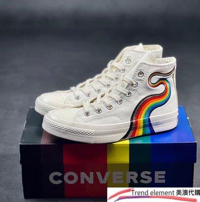 Converse Pride Chunk 70 彩虹 刺繡 高筒 帆布 米白 情侶  時尚 百搭 ~T/E代購~